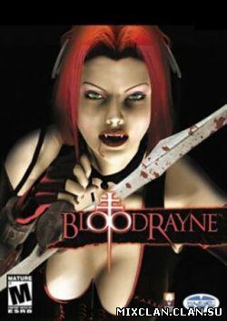 Bloodrayne смотреть онлайн фильм бесплатно